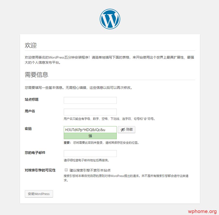 怎么使用WordPress建立网站?WordPress零基础建站教程
