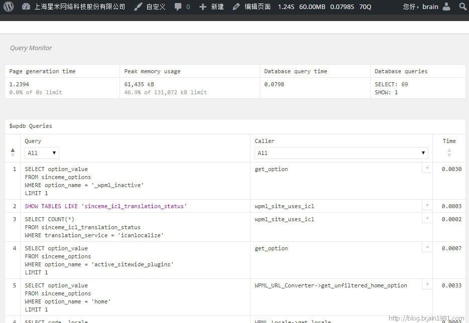 Query Monitor - WordPress项目开发必备插件推荐