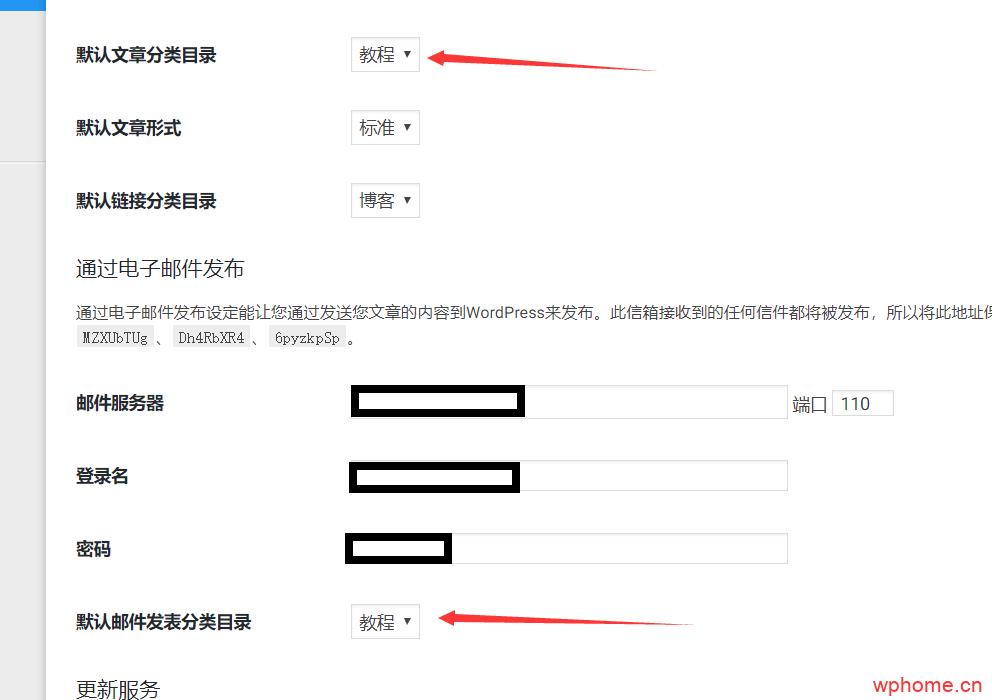 wordpress删除默认自带的未分类目录