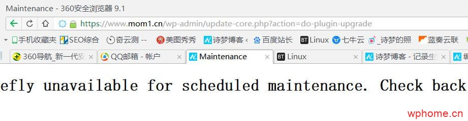 WordPress出现Briefly unavailable for scheduled maintenance. Check back in a minute. 错误解决方法