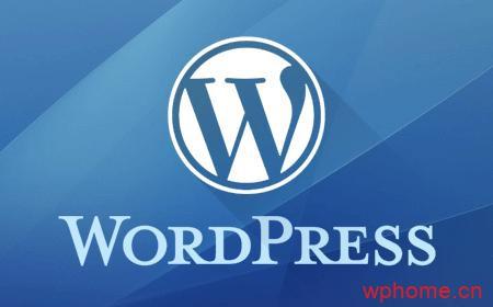 WordPress删除文章时自动删除特色图片及图片附件