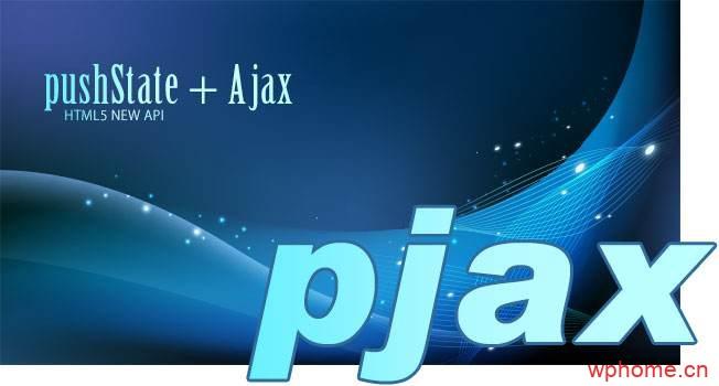WordPress最简单的全站Pjax教程